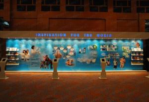 Cipla Impact, Singapore 2012 (2)