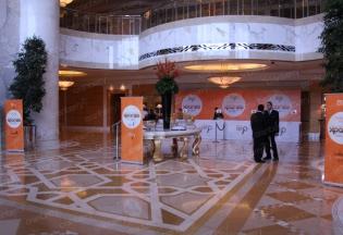 Cipla Xpanse, Dubai 2012 (1)