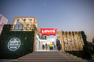 Levis Arean at Sole DXB 2019 (9)